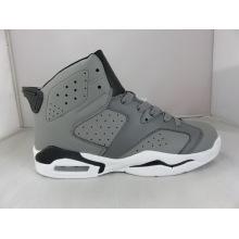 Серая баскетбольная обувь