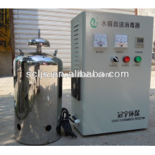 O3 water tank sterilizer