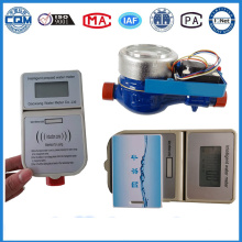 Medidor de flujo de agua RF Prepaid Water Meter