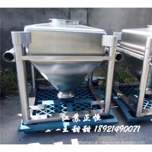 Personalizado Tanque IBC / recipiente de produtos farmacêuticos em aço inoxidável