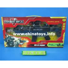 New B/O Gun Toy with Flash Light (749103)