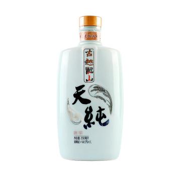 Tian Chun Wine  filled in glass bottles