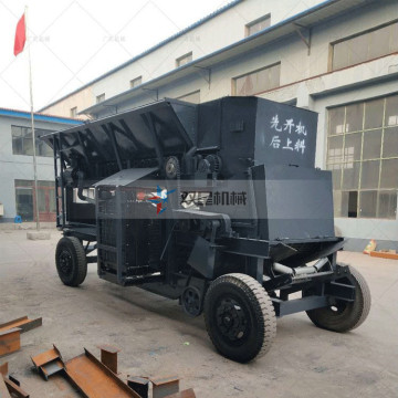 Industrial Scrap Metal Mobile Crushing Plant dijual