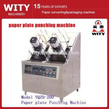 Машина для производства одноразовых изделий