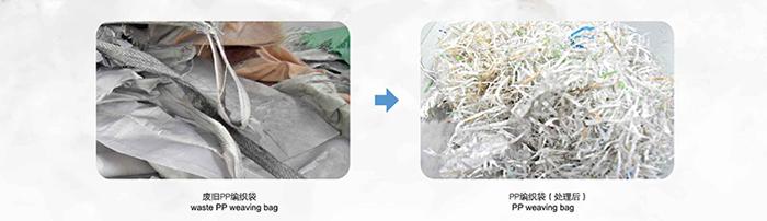 PP raffia woven bag crushing washing line