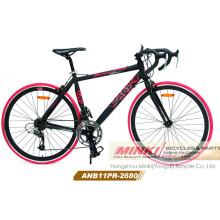 Alloy Drop Bar Road Bicycle (ANB11PR-2680)