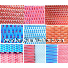 Woven Dryer Fabric-Flat Yarn