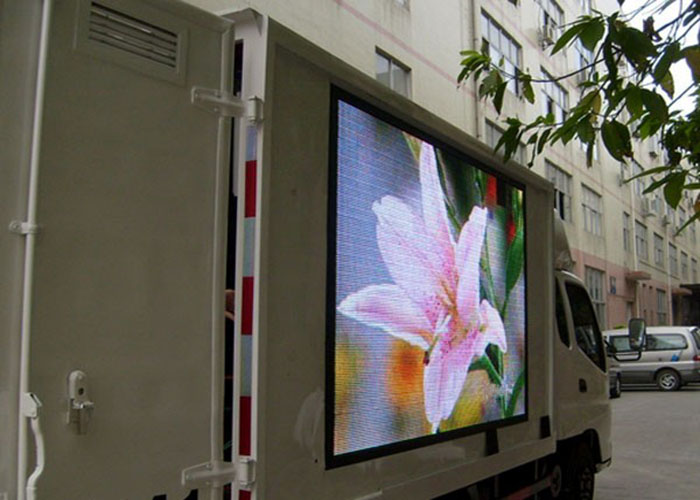 Waterproof and Dustproof LED Display