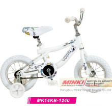 12′′ Children Bicycle (MK14KB-1240)
