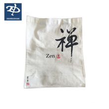 Canvas Shopping Summer Side Bag Wholesale