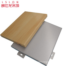 new design aluminum carving single panels for shopping hall in ceiling tiles