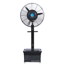Nebel-Fan-industriellen Lüfterkühlung Fan Fan