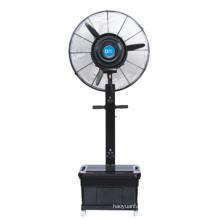 Standing Fan-Fan-Floor Fan