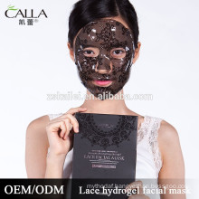 OEM/ODM natural gel mask intensive moisturizing lace mask