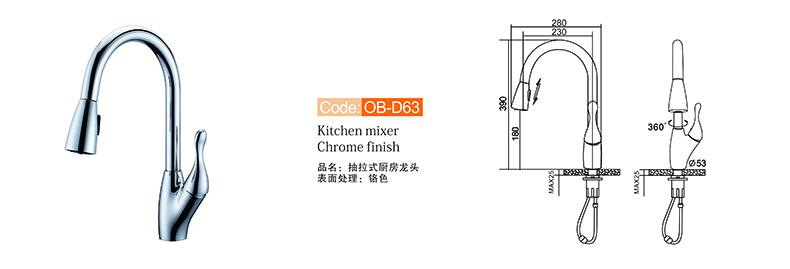 OB-D63