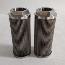 Steel Mesh Filter WU-160X100-J Hydraulic Suction Filter