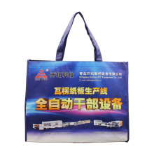 Hot Selling Colorful Non Woven Gift Bag