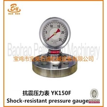 Drilling Pump Parts YK150F Pressure Gauge
