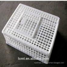 Новый материал пластичная клетка цыпленка утка для транспорта