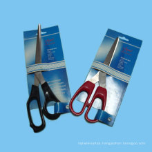 Germany Steel Scissors with High Quality