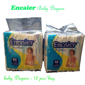 Economic Package China Factory Cheap Baby Diaper