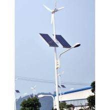 Luz de calle híbrida solar del viento de 2018 CE ISO