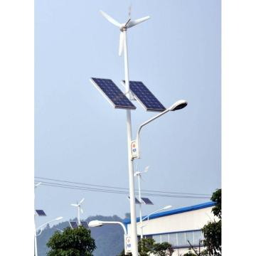 2018 CE ISO Wind Solar Hybrid Street Light