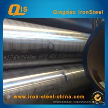 Бесшовные стальные трубы ASTM A519 4130X для газового баллона
