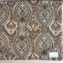 Indian Tapestry Brown/Tan Printed lining