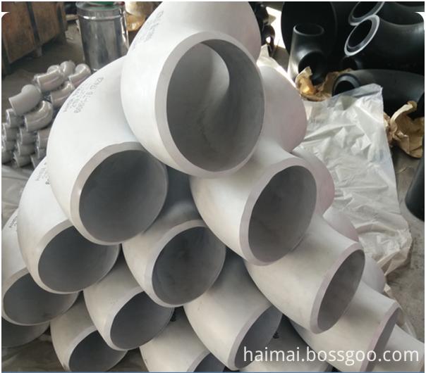 Aluminum Pipe Fitting Elbows