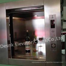 200 кг Ресторанный лифт с лифтовым питанием