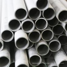 Дуплекс бесшовных труб из нержавеющей стали