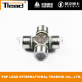 SINOTRUCK Universal joint 57mm 19036311080