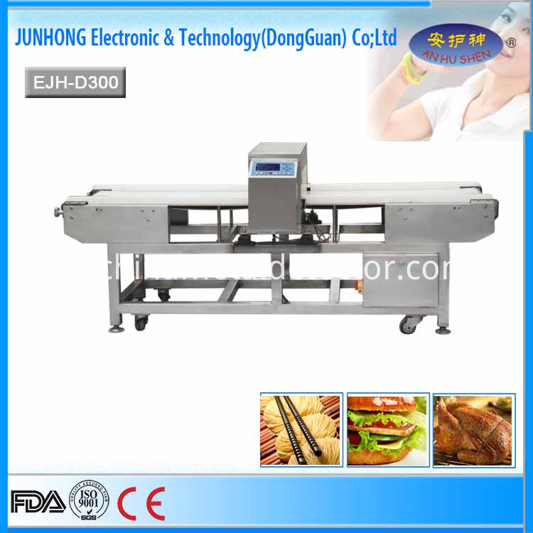 Metal Setector For Food Industry