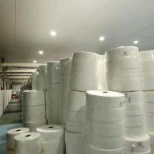 Producción de materiales no tejidos compuestos spunbonded PP