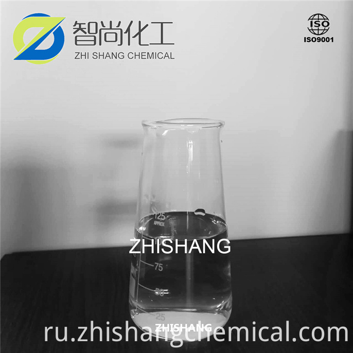 white liquid 7 Agricultural Chemicals.