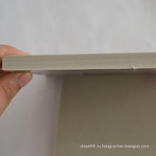 Твердый пластичный лист PP / гладильная доска