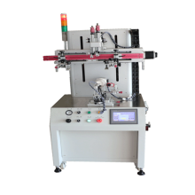 Servo cilindro máquina de impresión de pantalla