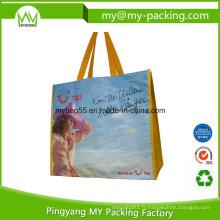 Poignée écologique transportant le sac stratifié de promotion de pp de promotion