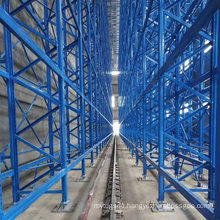 Automatic Storage as RS Racking System