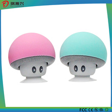 New Mini Portable Mushroom Shape Wireless Bluetooth Sound Speaker