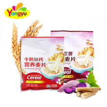 Milk and Fruits Vegetable High Calcium Nutrition Cereal Powder