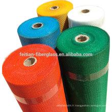 Fabricant professionnel de 5x5mm 125g / m2 Tissu de tissu en mousse de fibre de verre