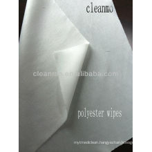"9"" Polyester Cleanroom Wipes"