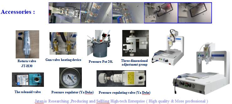 glue dispensing machine-1