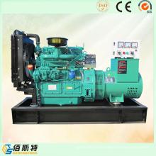 Motor eléctrico diesel del comienzo 37.5kVA30kw que genera la fábrica