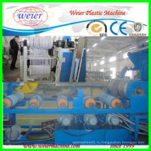 Линия для производства экструзионных линий для печатных плат 400 мм для ПВХ