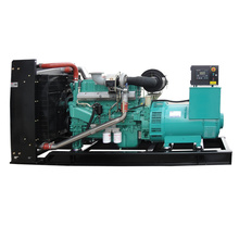 250kw diesel generator set with yuchai engine