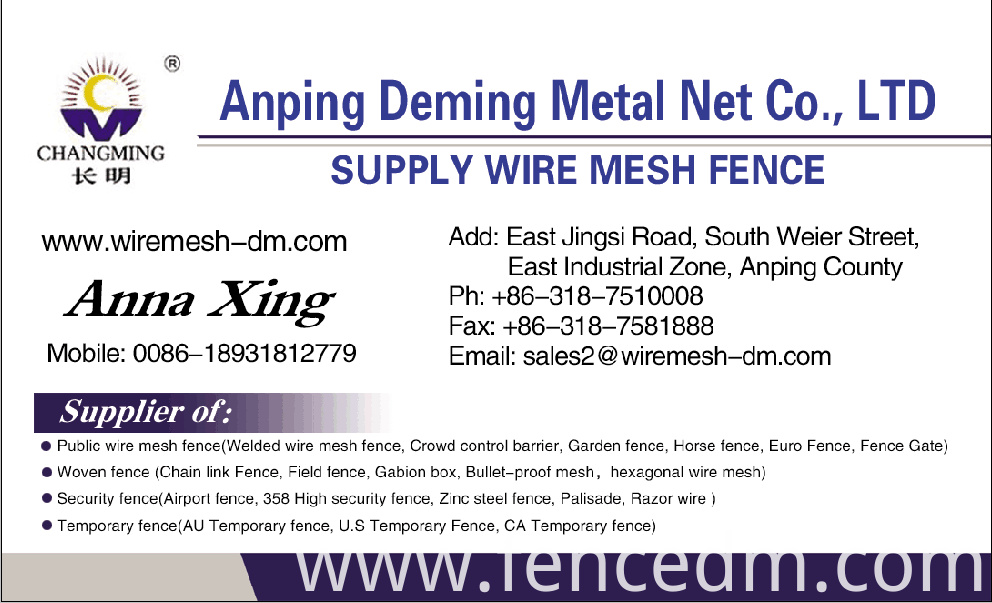 China Hexagonal wire mesh with reinforce wire Manufacturers