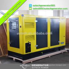 Генератор 100kw/125kva китайский вэйфан дизельный генератор с самым дешевым ценой